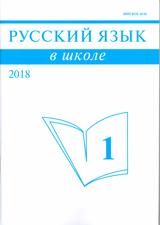 Скачать программа изучение русского язык программа вышивка xsd скачать бесплатно